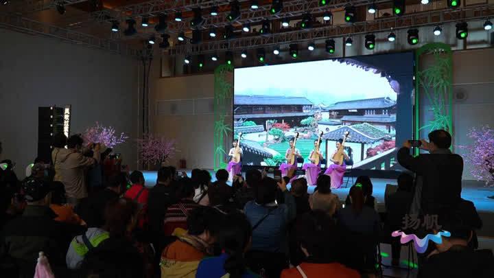 """""""幸福开放""""——世园会中国馆举办扬州主题周活动"""