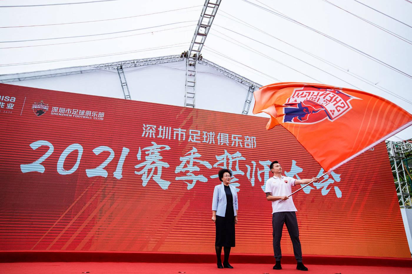 戴伟浚会籍转换已通过直属部门认证 进入广东省
