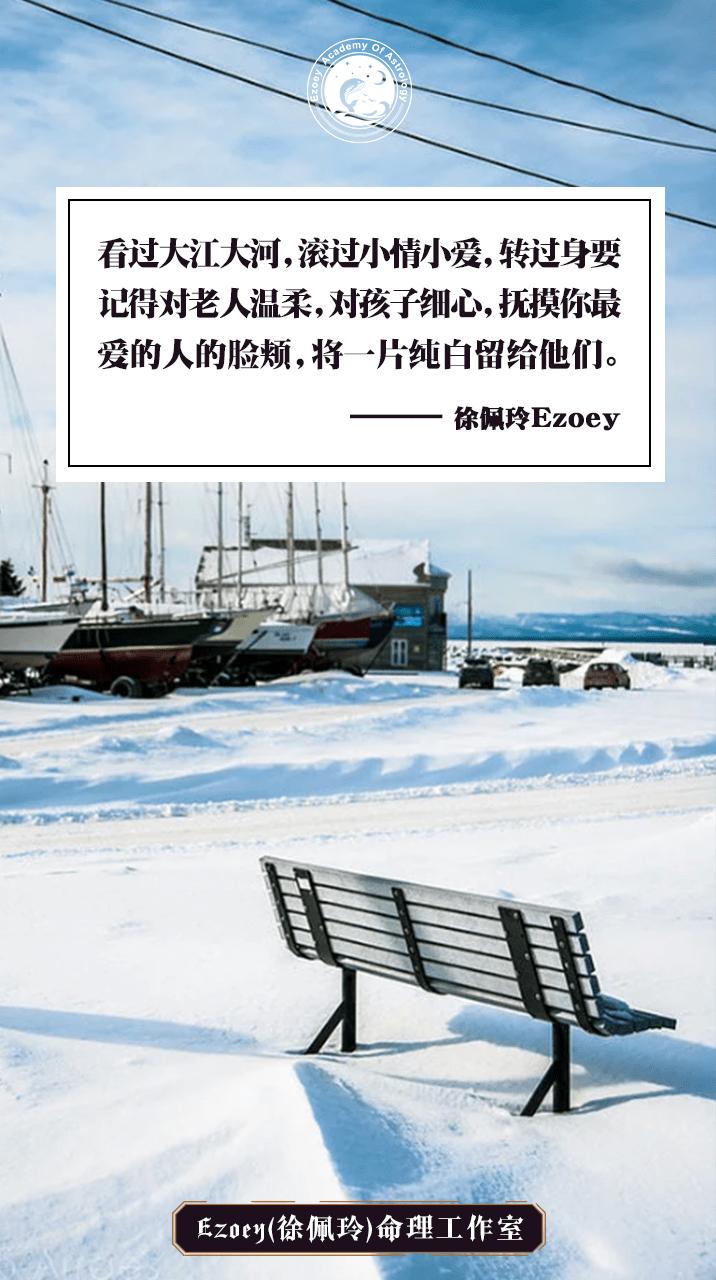 【4.13日运】安稳日 幸运星座:金牛座、天秤座、处女座、摩羯座