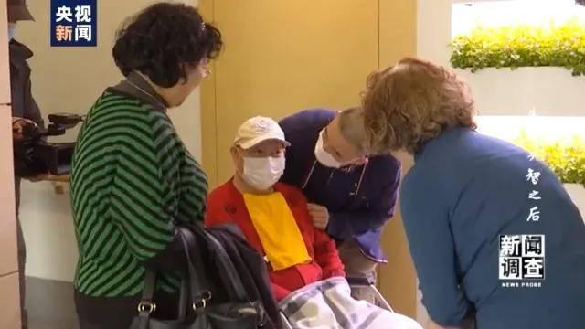 失能失智老人入住养老院后的生活