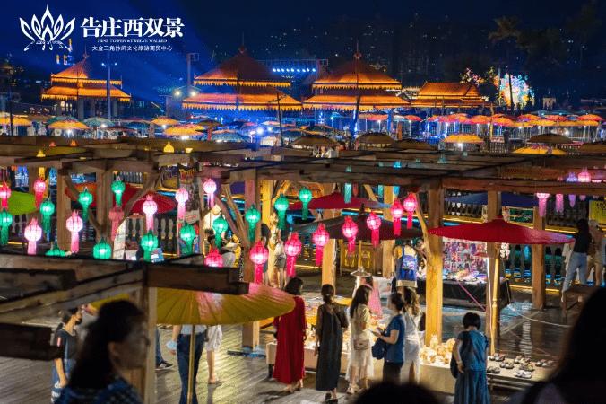 来到告庄西双景体验不一样的傣族夜市
