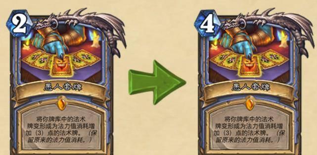 炉石传说两张橙卡被削弱,这叫平衡吗?这叫送福利啊,两张自选呢