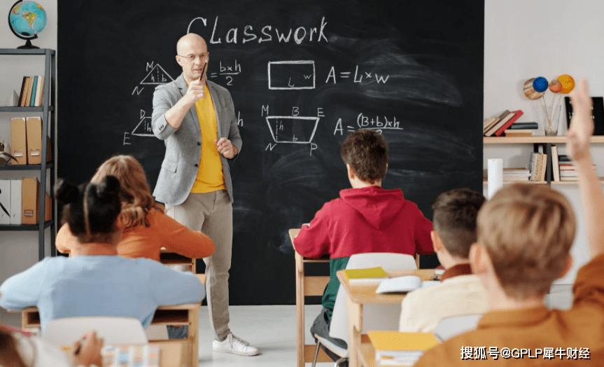 大学生被诱导贷款消费兼职还贷 菁萱教育被投诉虚假宣传