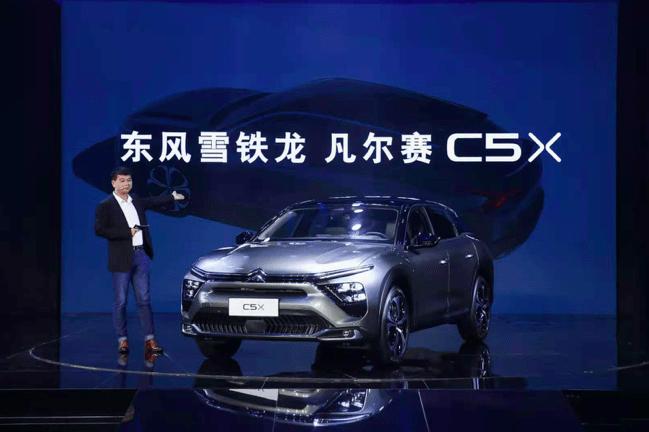 """新车解码丨雪铁龙新旗舰,排量1.6T却叫""""凡尔赛"""",有啥来头?"""