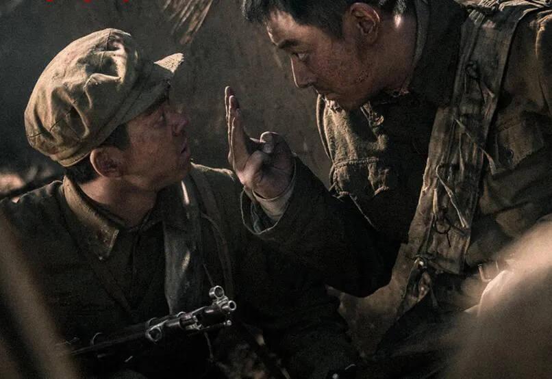 《浴血无名川》蹿红,志愿军的狙击作战真能影响战局吗_4321经典电影推荐