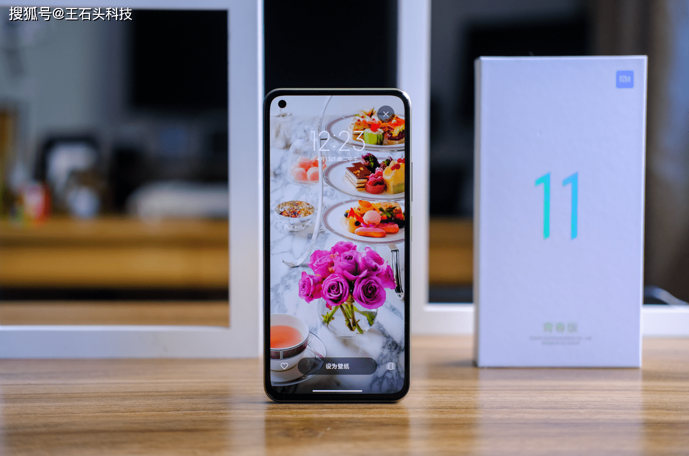 """原创             国产""""最薄""""5G手机诞生,厚度只有6.81mm,4月16正式开售!"""