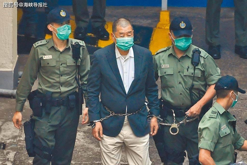黎智英等9人伏法,国民党竟离谱表示遗憾称:将令香港环境更恶化