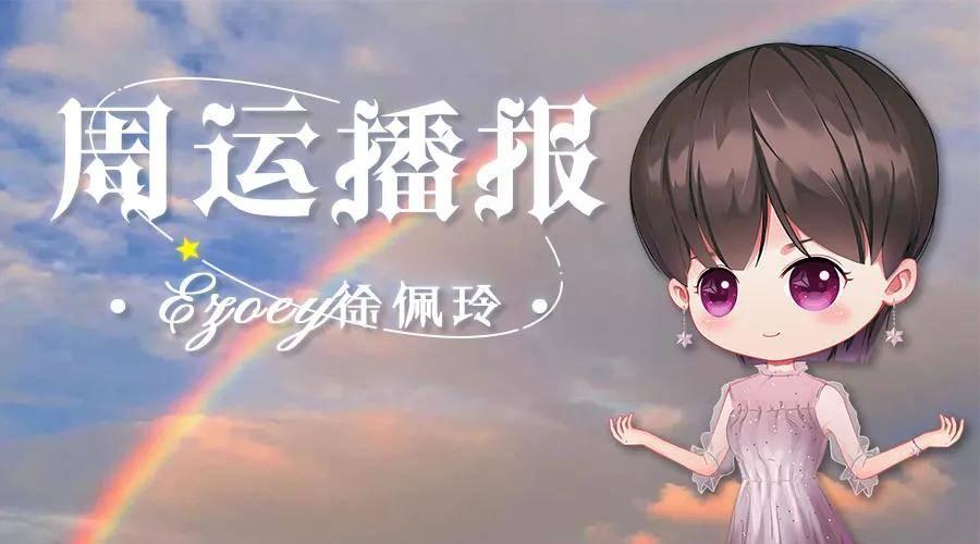 Ezoey徐佩玲