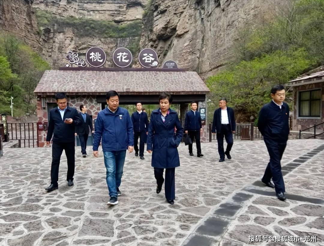 河南省文化和旅游厅党组书记宋丽萍莅临太行大峡谷景区视察调研