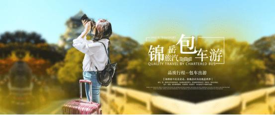 锦岳旅游包车服务 云南旅游景点攻略|来云南这么玩儿~