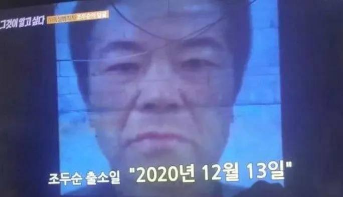 图片[3]-素媛案嫌疑人出狱后被绑架?这19禁爽剧根本停不下来-妖次元