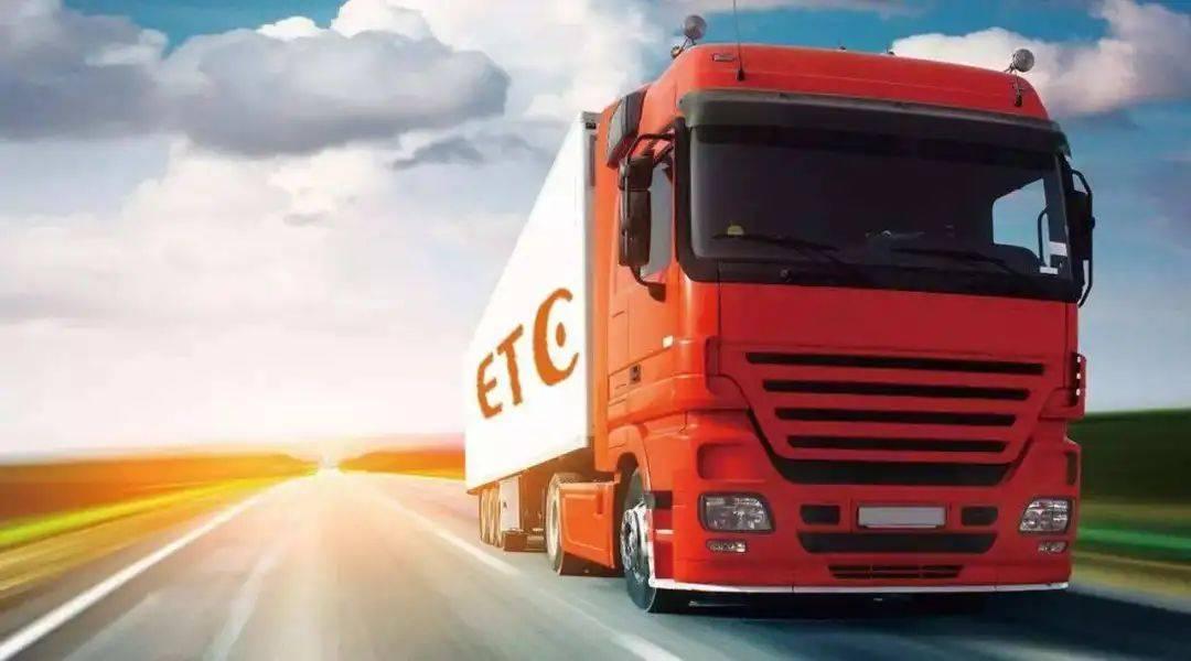 网络货运运输方式有哪几种?
