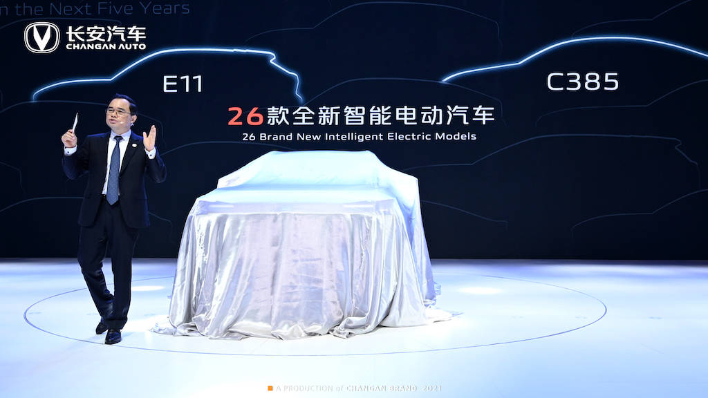 长安汽车计划整体投入1500亿元