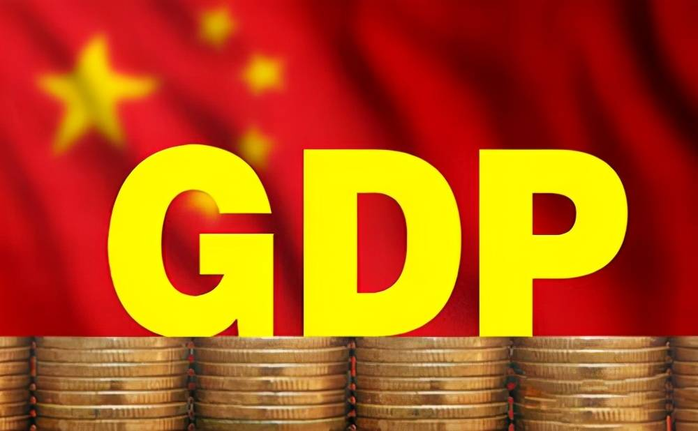gdp公布时间_辽宁20年GDP公布比四大直辖市之一的重庆高了大约100亿