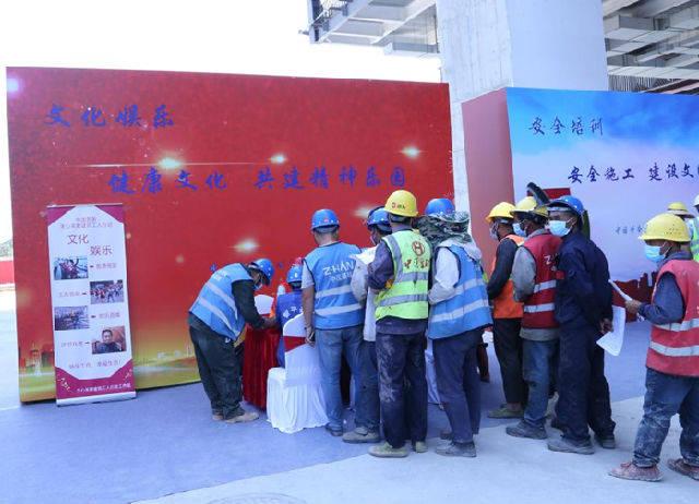 关心关爱、培育新时代建筑产业工人在行动