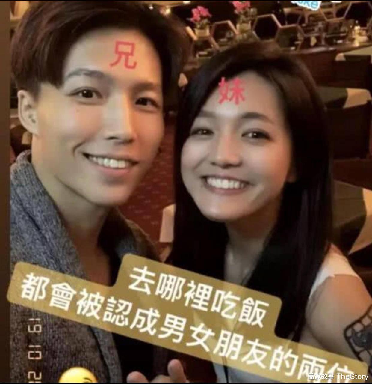 丑妻赵裕生林琅43 空间重生民国小媳妇