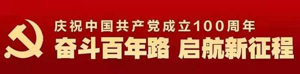 大型情景剧《我是共产党员》面试海选第三场圆满收官