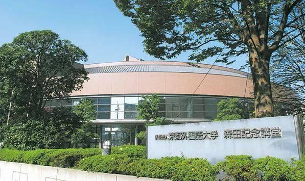 原创             SGU合格 | 摘得2枚京都外国语大学国际贡献学部OFFER!