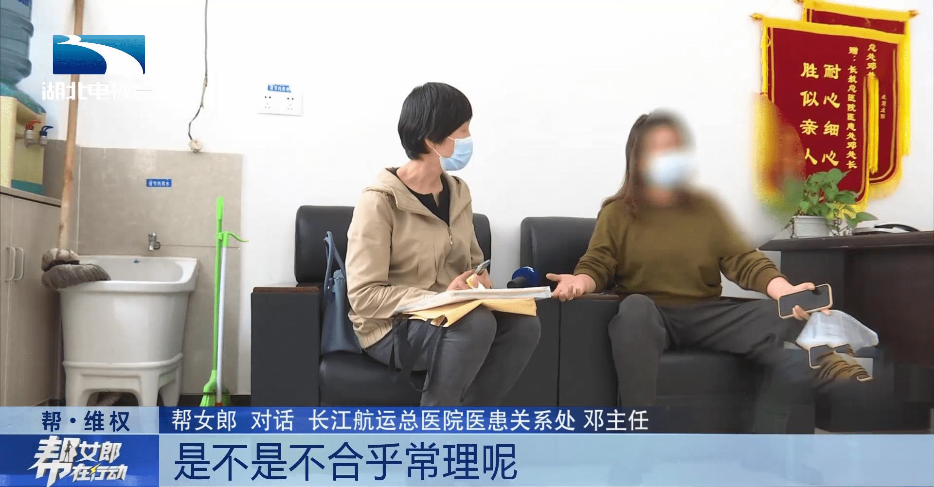 中国为什么没有女领导 为什么领导基本都是男的