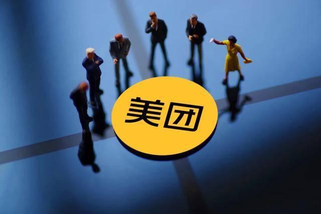 袁国宝:美团没有边界,王兴不知恐惧