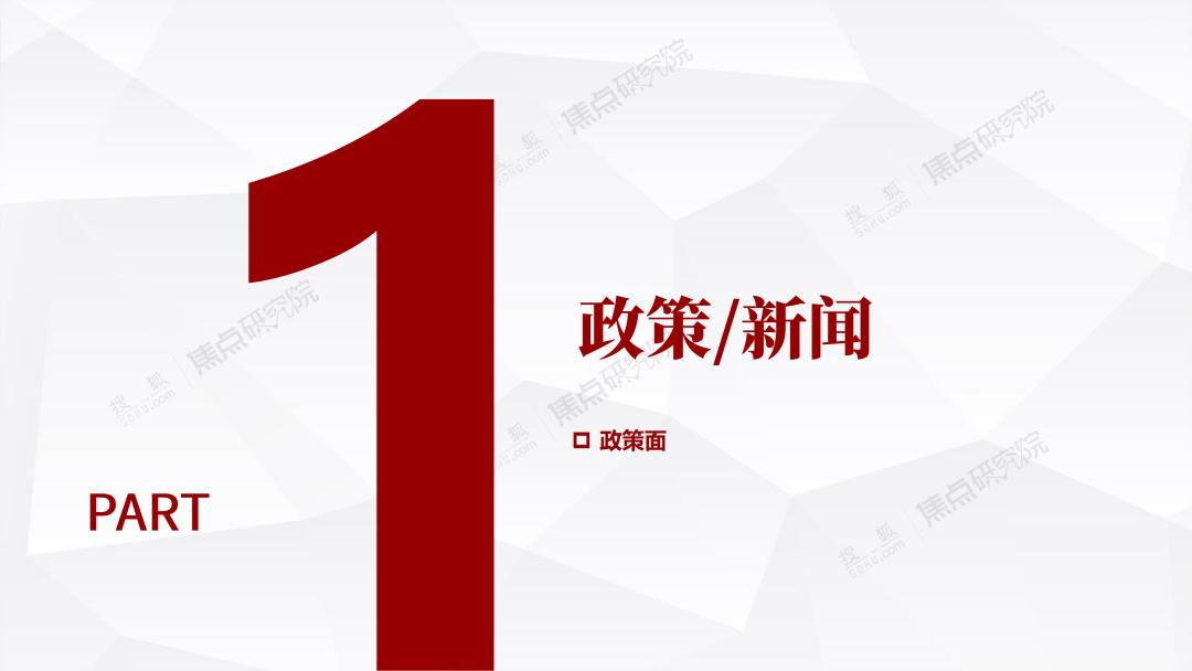 """北京调控动作频繁欲执楼市""""牛头"""",丰台项目竞争激烈"""