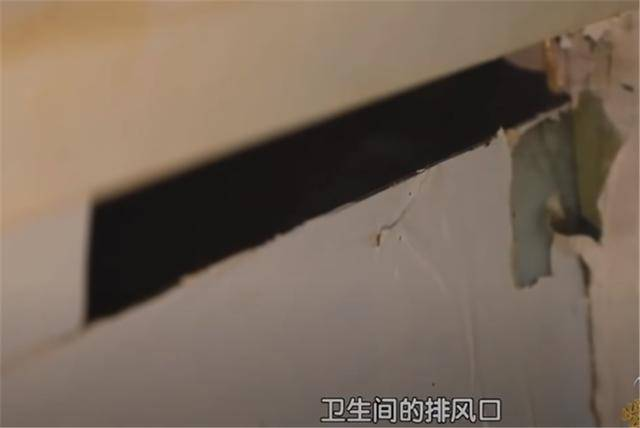 一家四口蜗居北京35㎡半地下房,终日无光,洗菜做饭全在卫生间?  第7张
