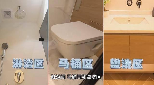 一家四口蜗居北京35㎡半地下房,终日无光,洗菜做饭全在卫生间?  第18张