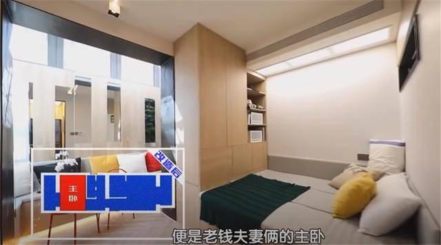 一家四口蜗居北京35㎡半地下房,终日无光,洗菜做饭全在卫生间?  第19张