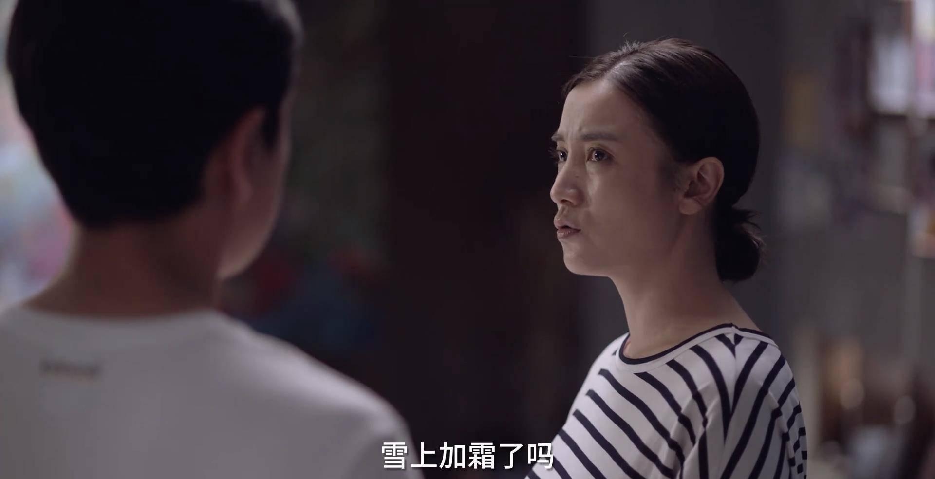 """《小舍得》欢欢成""""学渣"""",南俪犯了3个低级错误,别拿""""快乐教育""""当遮羞布"""