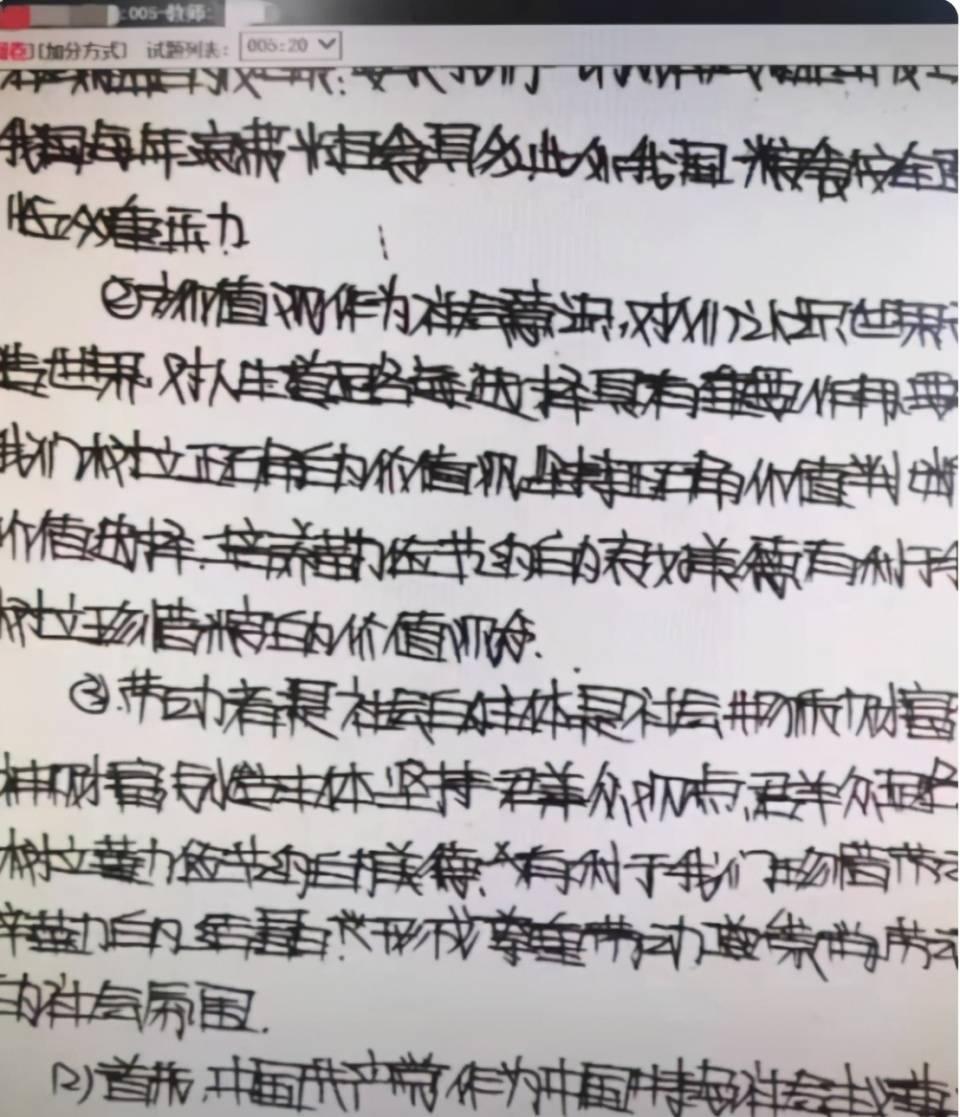 """大学生""""楔形""""字体曝光,没有一笔是弯的,阅卷老师看得头晕眼花  第5张"""