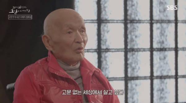 菲娱4招商-首页【1.1.0】