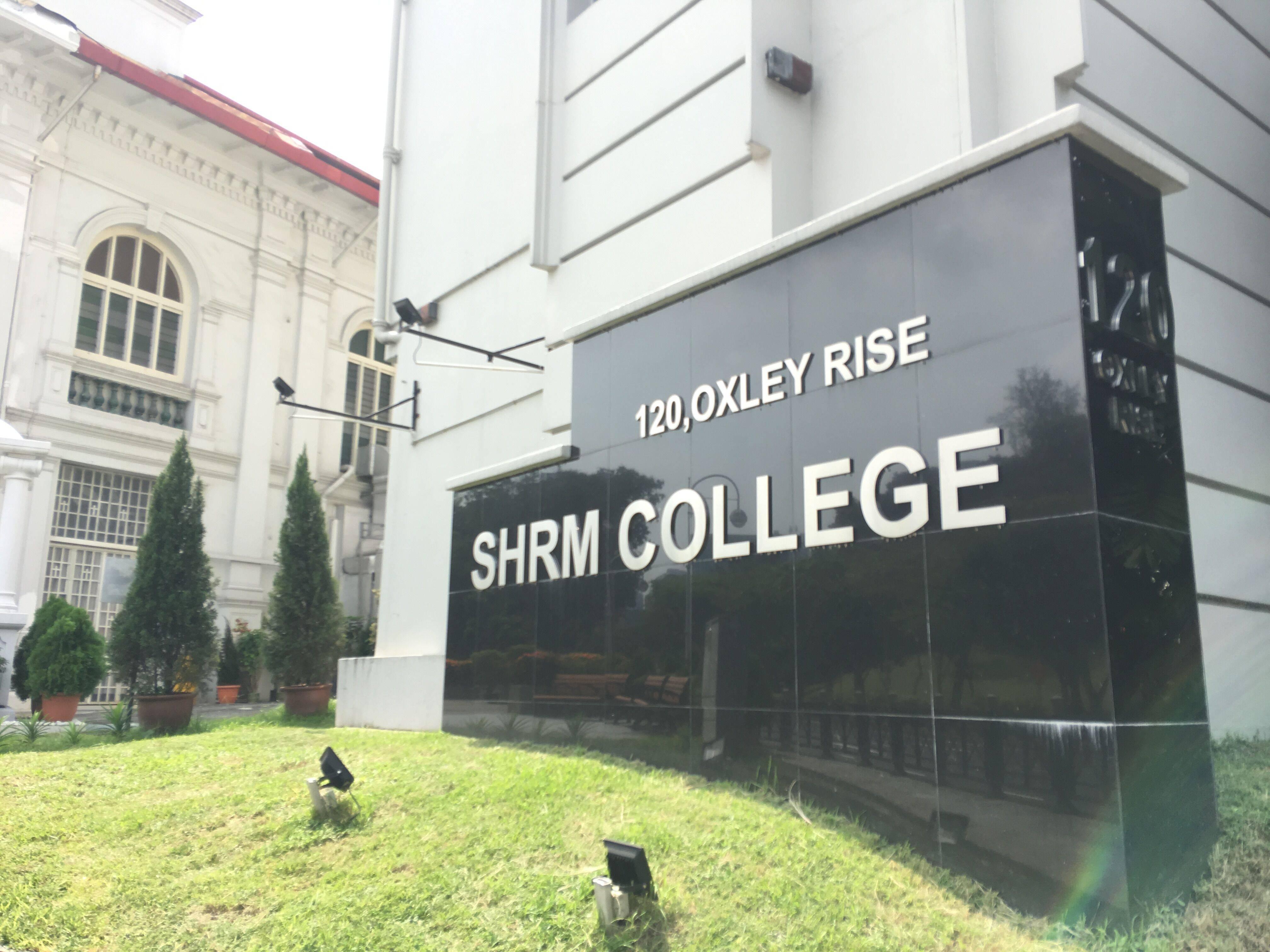 新加坡SHRM莎瑞管理学院学费是一个怎样的收费标准?