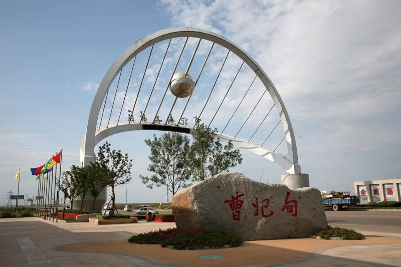 汉源之城徐州的2021年一季度的GDP排名情况如何?