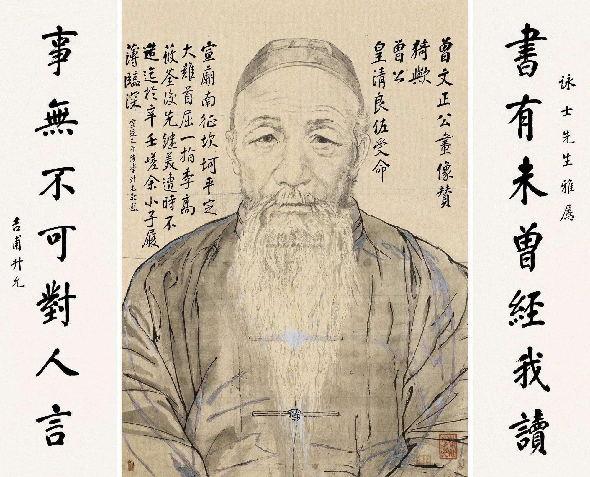 曾国藩:如果你40岁还一事无成,要做到5个字,钱必来追你!