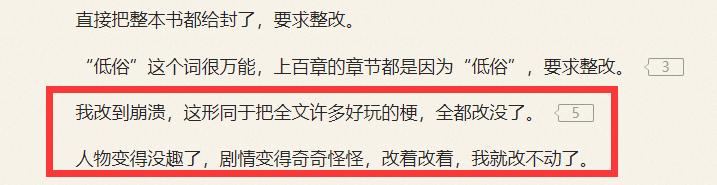 完本啦小说网推荐:普大喜奔,仙侠小说《最强反套路系统》恢复更新,再续炸天帮传说
