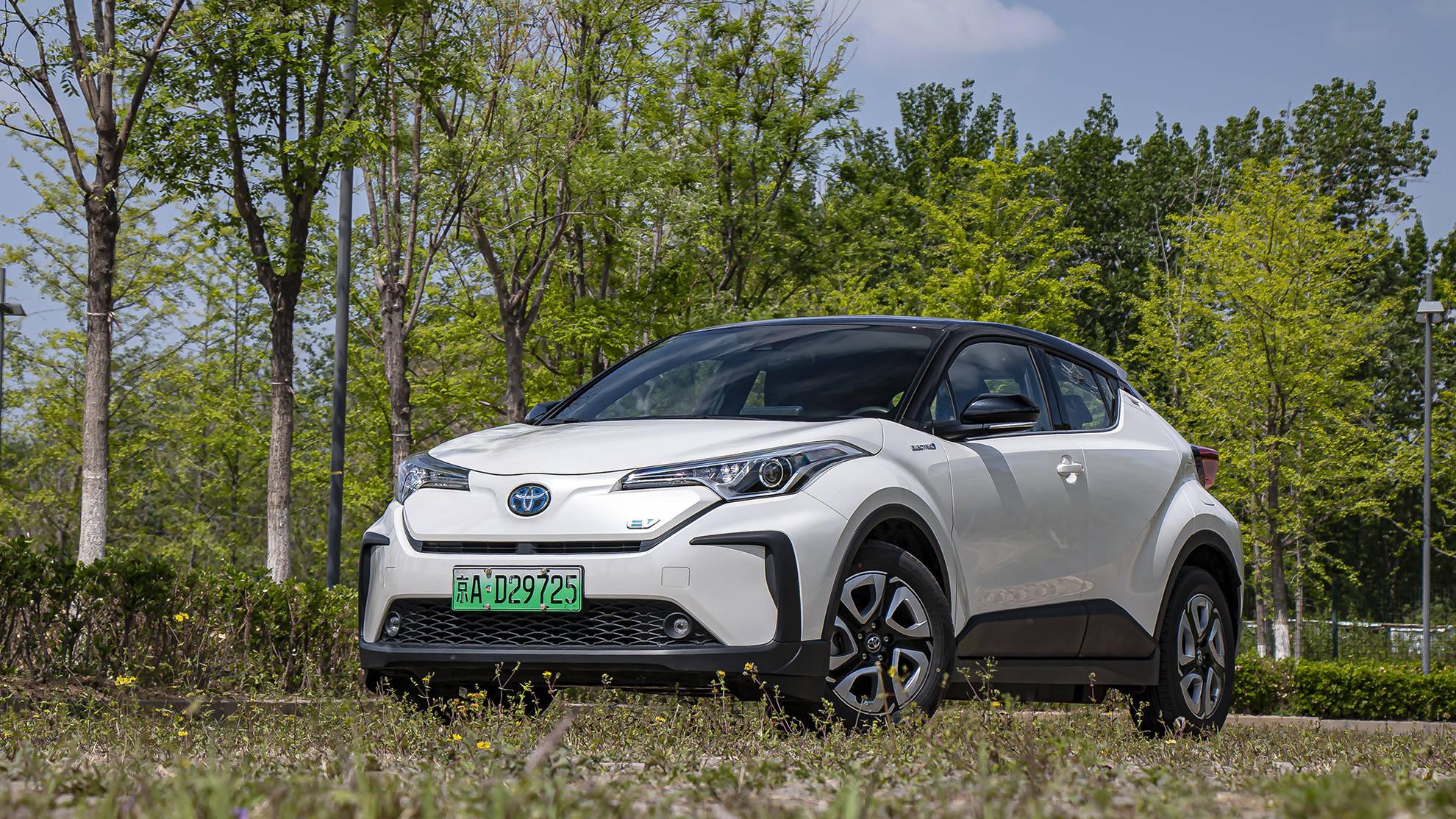 科技测测看丨丰田C-HR EV:纯电小车的最优解?_燃油