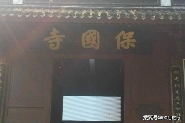 浙江有座北宋的木构建筑,结构巧夺天工,建筑还能驱鸟雀!