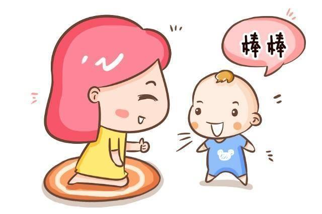 夸奖和批评孩子的几个小技巧 父母掌握后孩子更优秀!