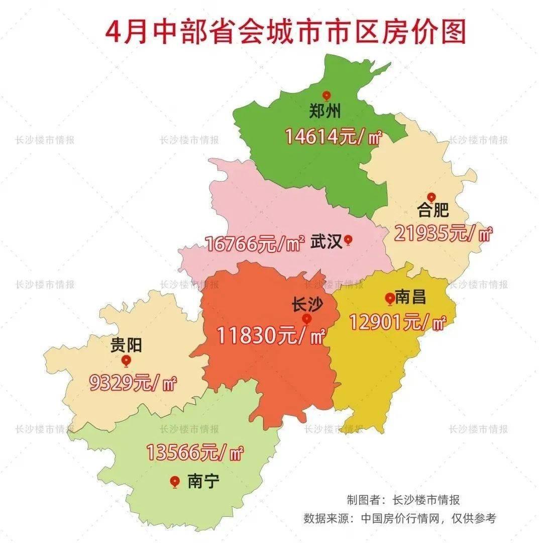 2021gdp长沙_湖南长沙与湖北武汉的2021年一季度GDP谁更高