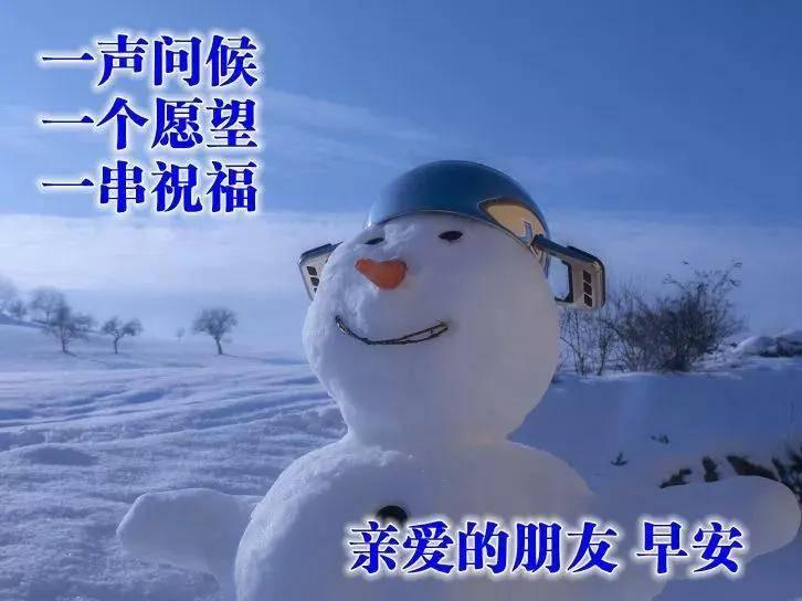 早上好祝福词语,温馨带字图片祝福,朋友早安,愿你幸福!