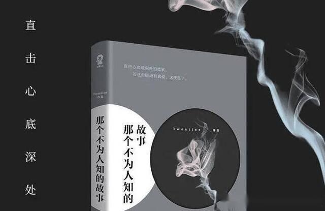 完本啦小说网推荐:5本大神级的言情小说,本本经典催泪,每一本都值得看三五遍