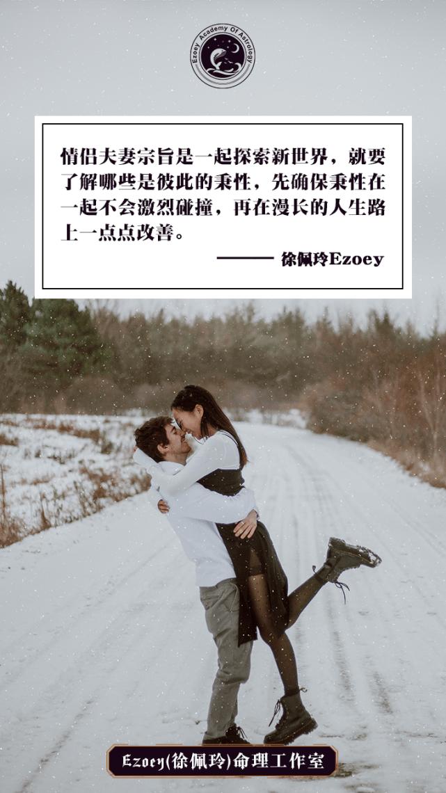 【5.18日运】温柔日 幸运星座:狮子座、双子座、金牛座、天秤座