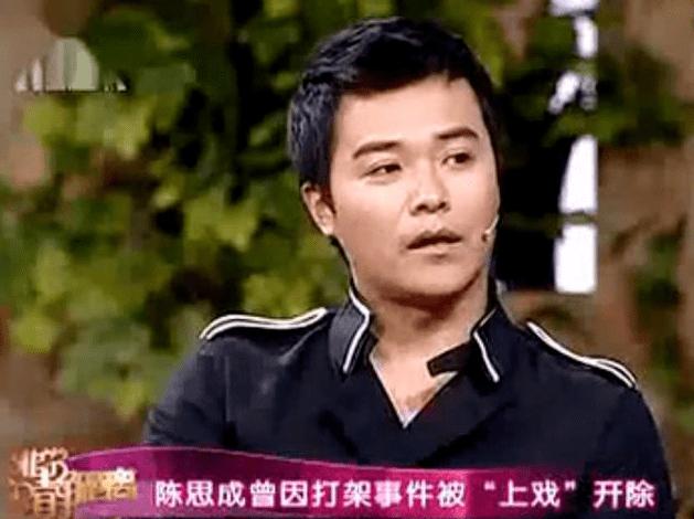 """""""天才导演""""陈思诚的花心史,和他爱过却不能长情的3个女人"""