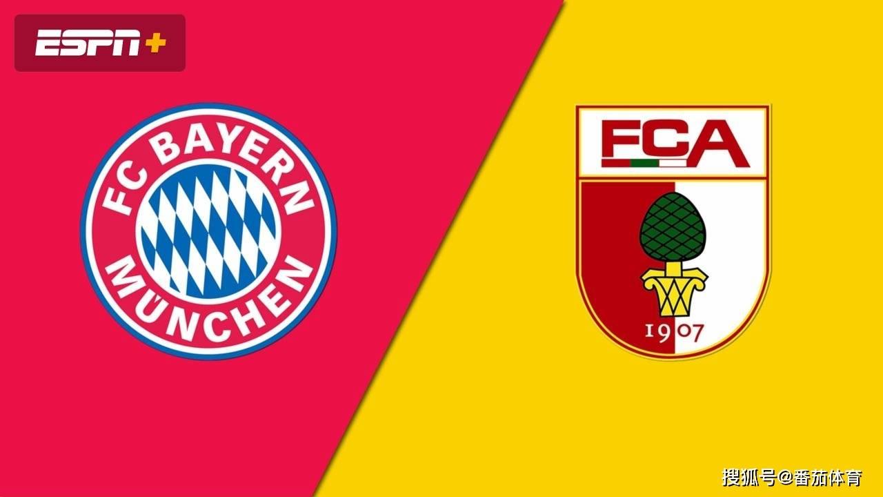 [德甲]核心对决:拜仁慕尼黑vs奥格斯堡,大拜仁气焰恢宏!