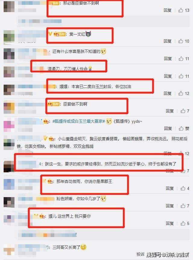 菲娱4总代-首页【1.1.4】