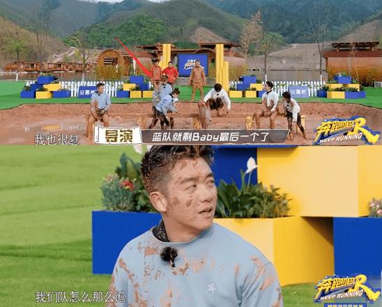 《奔跑吧》少镜头嘉宾,游戏能力弱被郑恺嫌弃,撕名牌5秒钟淘汰