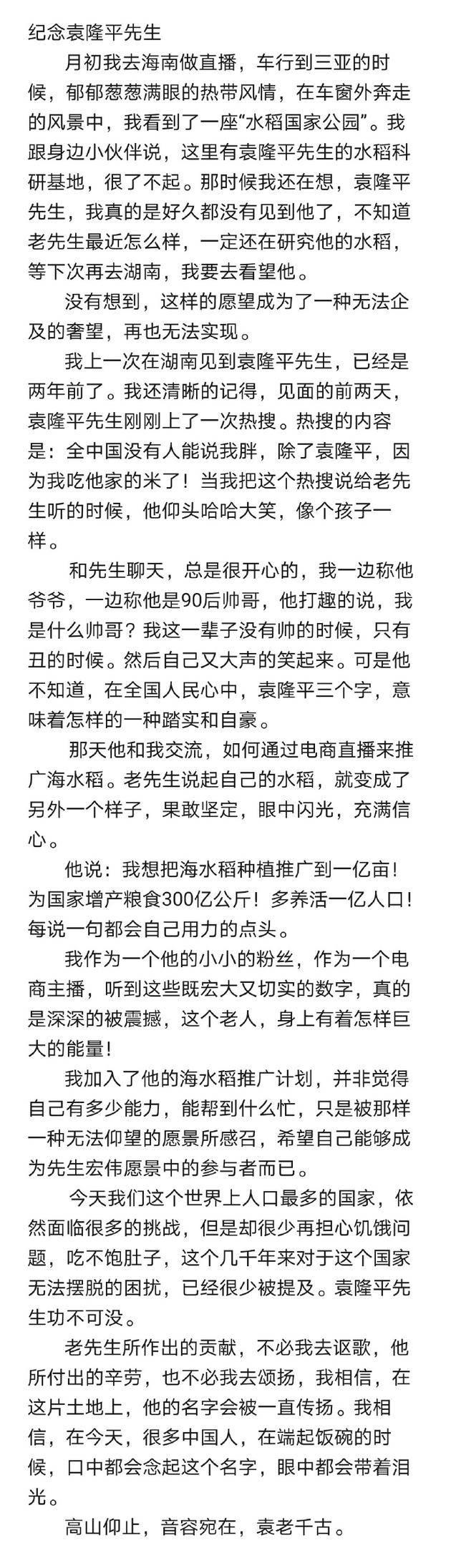拉菲8首页-首页【1.1.1】