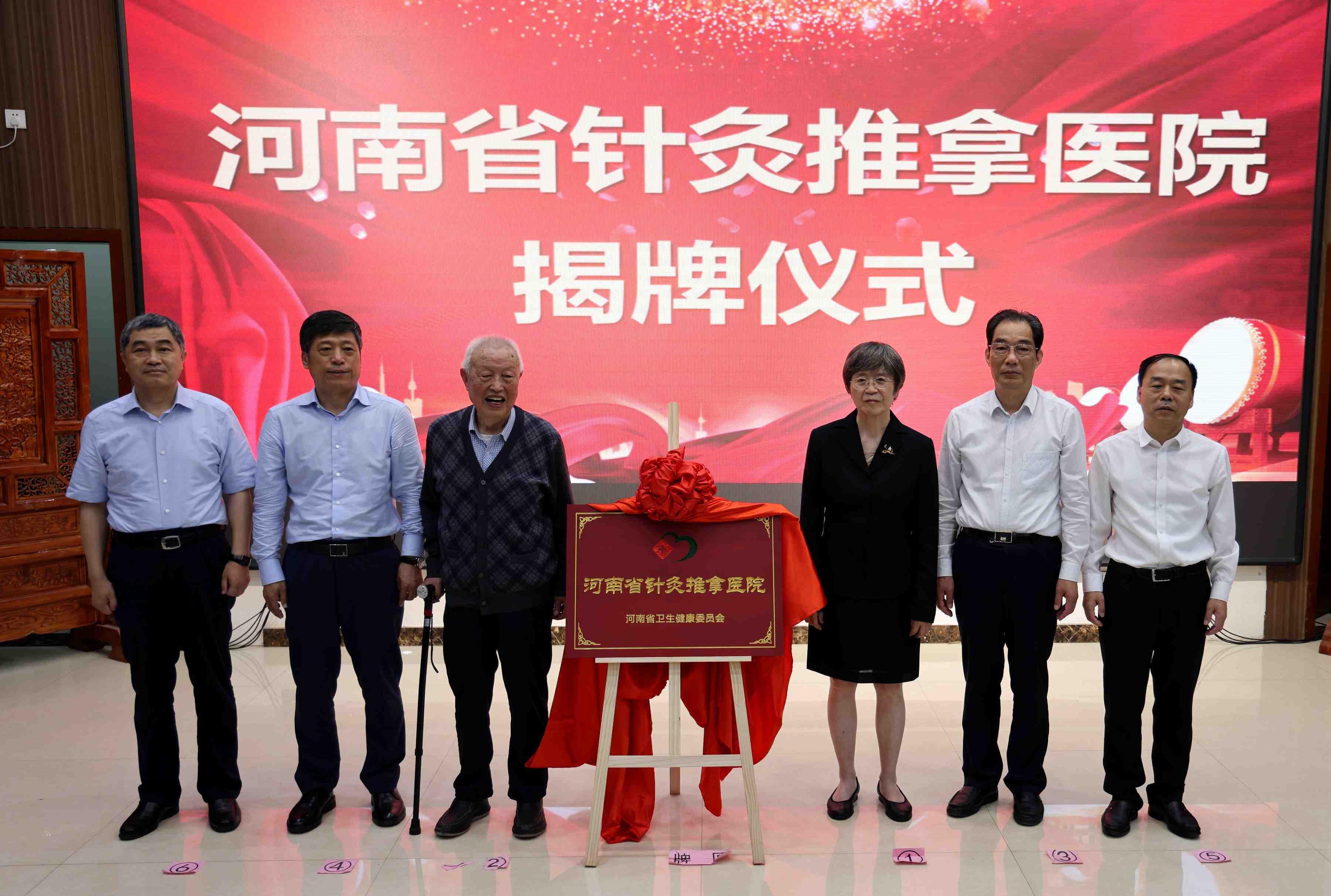 河南省经济管理学校