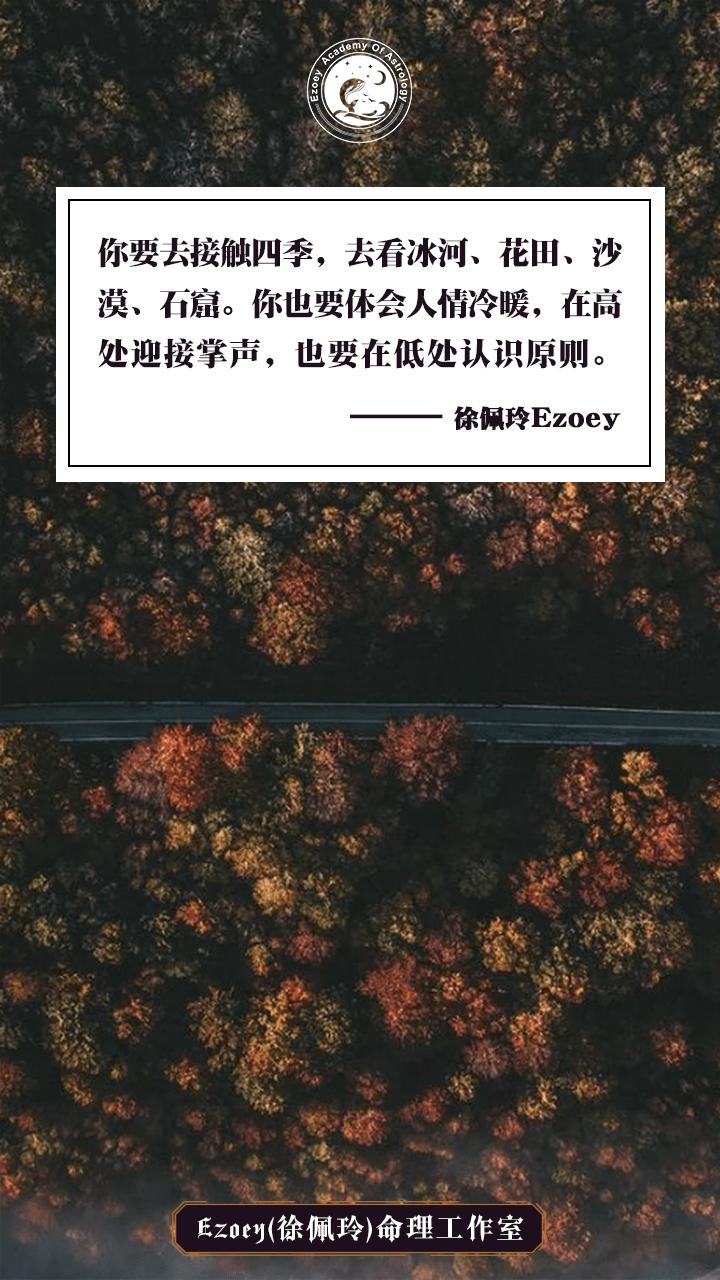 【5.26日运】满月清理日 幸运星座:射手座、双鱼座、巨蟹座