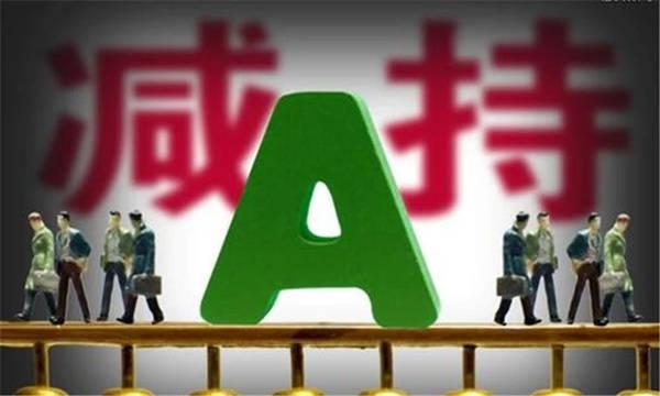 btc和bcc声明_吉鑫科技大股东坚决减持为哪般? (http://www.0769sy.net/) 财经新闻 第1张